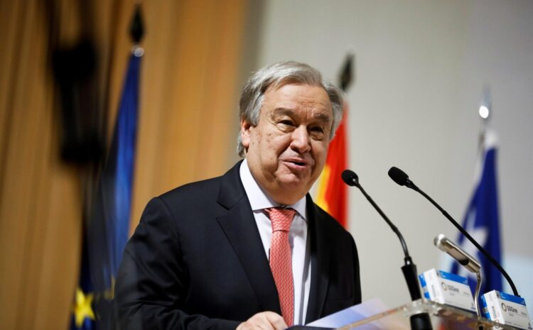La ONU pide respeto a la Constitución tras las destituciones en El Salvador
